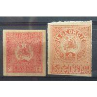 Грузия 1919 герб