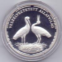Венгрия, 200 форинтов 1992 года.
