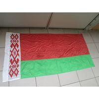 Флаг РБ 155*75 см