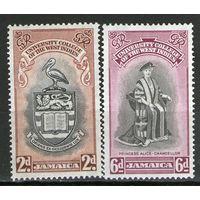 Ямайка. Михель- 151-152. Чистая.