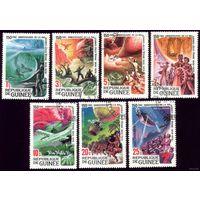 7 марок 1979 год Гвинея Космос 843-849