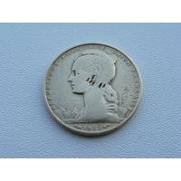 "Сомали. ""Французское"" 20 франков 1952 год KM#7"