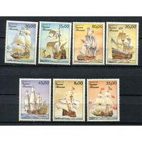 Гвинея-Бисау - 1985 - Парусники - [Mi. 872-878] - полная серия - 7 марок. MNH.