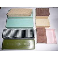 Слайды диапозитивы рамки коробки футляры лотки пластмасса