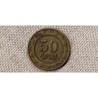 Армения 50 драмов 2003(Oct)