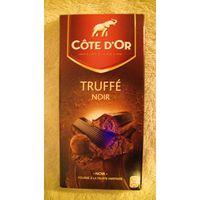 Коробка от шоколада Cote D'OR. Truffe Noir распродажа