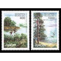 Нац. парки Europa (Беларусь 2001) чист