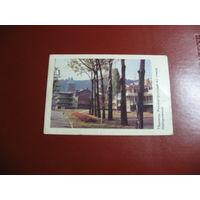 Календарик Тбилиси ул. Набережная (1988 год)