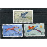 Суринам (автономная заморская часть Нидерландов). Птицы, вып.1971 - авиа