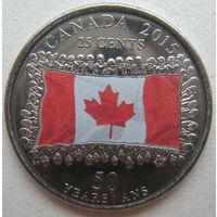 Канада 25 центов 2015 г. 50 лет флагу Канады, Цветное покрытие
