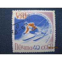 Марка СССР 1960 год Зимние Олимпийские игры в Скво Вэлли