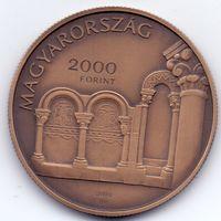 Венгрия, 2000 форинтов 2019 года. Эстергом.