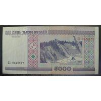 5000 рублей ( выпуск 2000 ), серия БЗ