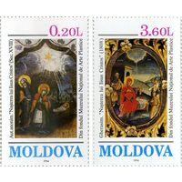 Молдова 1994 Рождество 2м**
