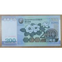 200 вон 2005 года - КНДР - UNC
