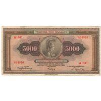Греция 5000 драхм 1932 года. Каталог Краузе 103. Состояние!