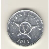 Куба: 5 сентаво 2014 г. Римская цифра. КМ#34