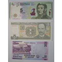 Аргентина 5, Куба 1, Малави 20