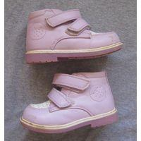 Ботинки на девочку демисезонные р-р 22