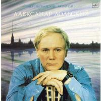 Александр Дольский - Ленинградские Акварели - LP - 1983