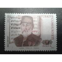 Турция 1993 композитор