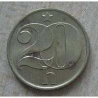Чехословакия 20 геллеров 1986 год