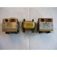 Трансформаторы м/г ШЛ 25х16 (15 Вт) от самописцев КСП,КСМ)