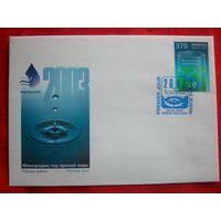 КПД. 2003. Год пресной воды