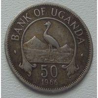 Уганда 50 центов 1966