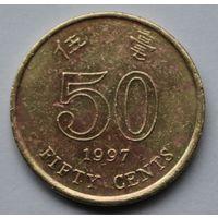 Гонконг 50 центов, 1997 г.