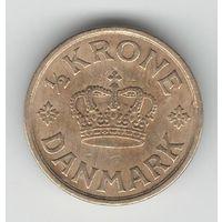 Дания 1/2 кроны 1924 года. Редкая!