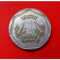 33-15 Индия, 1 рупия 1985 г. Отметка монетного двора - Ллантризант, под цифрой 1