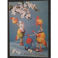 Немецкая пасхальная открытка. Подписана.