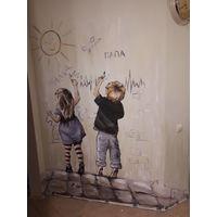 Худ.роспись стены