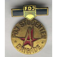 FDJ. Комсомол. Studenten Brigade. ГДР.