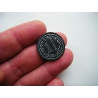 Цинковый жетон.