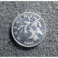 Хорватия, 20 липа 2001