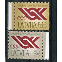 Латвия. Национальный олимпийский комитет