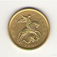 50 копеек 2004 год сп (СПМД)_состояние AU