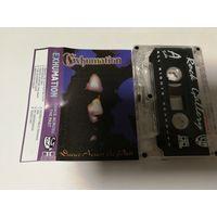 Аудиокассета Exhumation