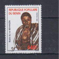 [853] Бенин 1986.Культура Африки.