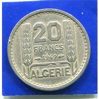Алжир 20 франков 1949
