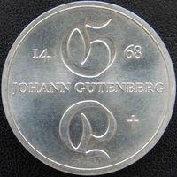 YS: ГДР, 10 марок 1968, 500-летие смерти Иоганна Гутенберга, серебро, КМ# 20