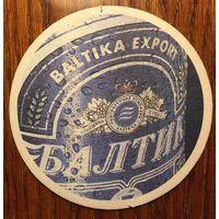 Подставка под пиво Балтика Export  / Россия /