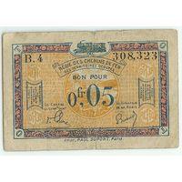 Франция, 0.05 франка (5 сантима) 1923 год, ж/д.  - RедкаЯ -