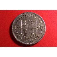 1 рупия 1990. Маврикий.