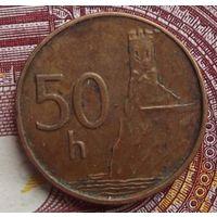 50 геллеров 2000