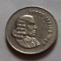 5 центов, ЮАР 1965 г.