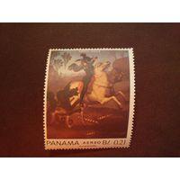 Панама 1967 г.Рафаэль; Святой Георгий и дракон.