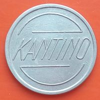 Токен KANTINO -для кофе-машин
